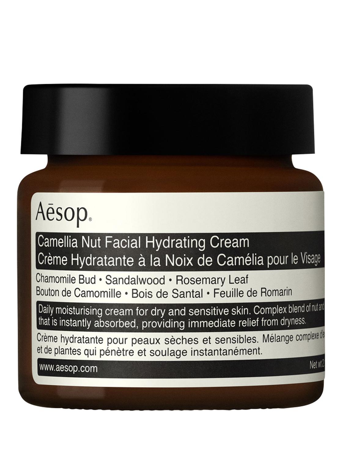Image of Aesop Camellia Nut Facial Hydrating Cream Gesichtscreme 60 ml
