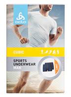odlo 2er-Pack Funktionswäsche-Boxershorts CUBIC, Farbe: ANTHRAZIT (Bild 1)