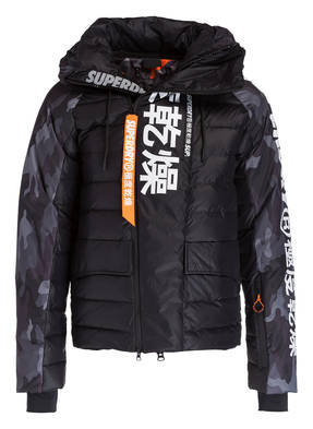 Superdry Daunen-Skijacke JAPAN EDITION