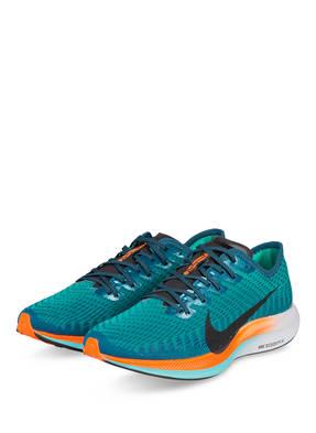 Nike Laufschuhe ZOOM PEGASUS TURBO 2