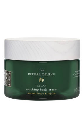 RITUALS JING - BODY CREAM