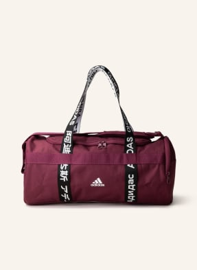 adidas Sporttasche 4ATHLTS DUF SMALL