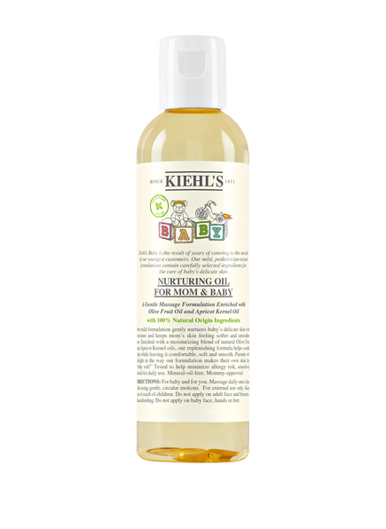Kiehl's NUTURING OIL FOR MOM AND BABY (Bild 1)