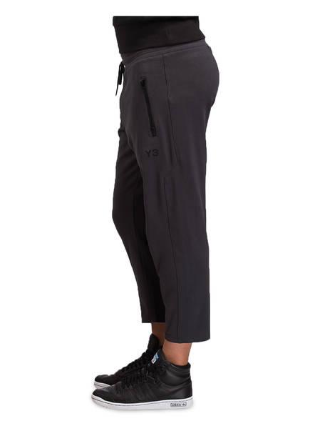 Y-3 Sweatpants