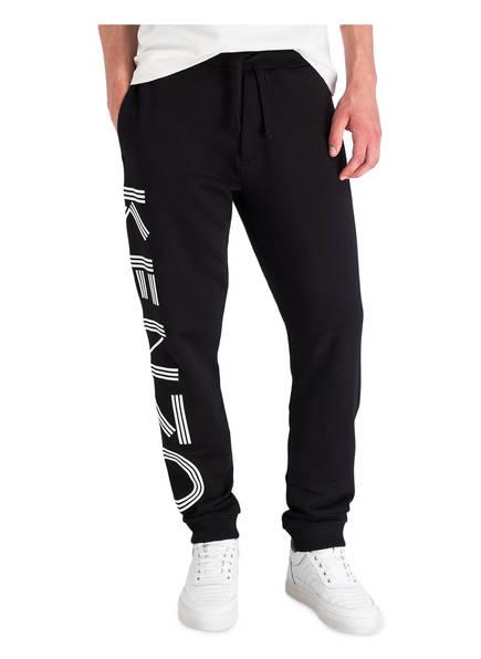 KENZO Sweatpants