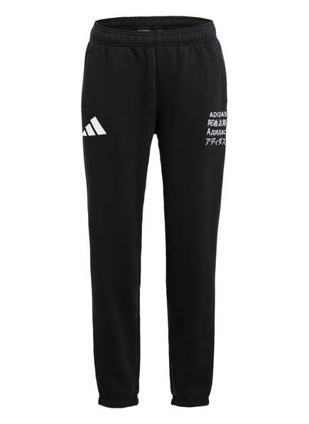adidas Sweatpants , Farbe: SCHWARZ/ WEISS (Bild 1)