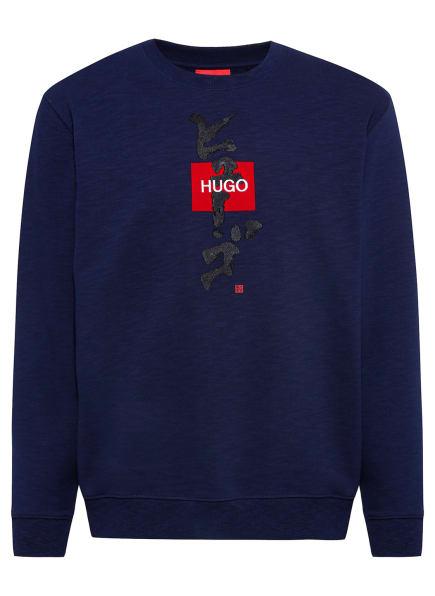 HUGO Sweatshirt DONGIRI, Farbe: DUNKELBLAU (Bild 1)